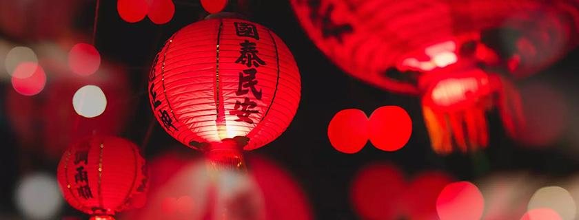 Red Lunar New Year lanterns